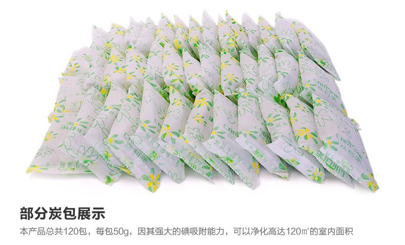 嘉利美活性炭除甲醛装修除味去甲醛异味活性碳吸附剂包散装6000g