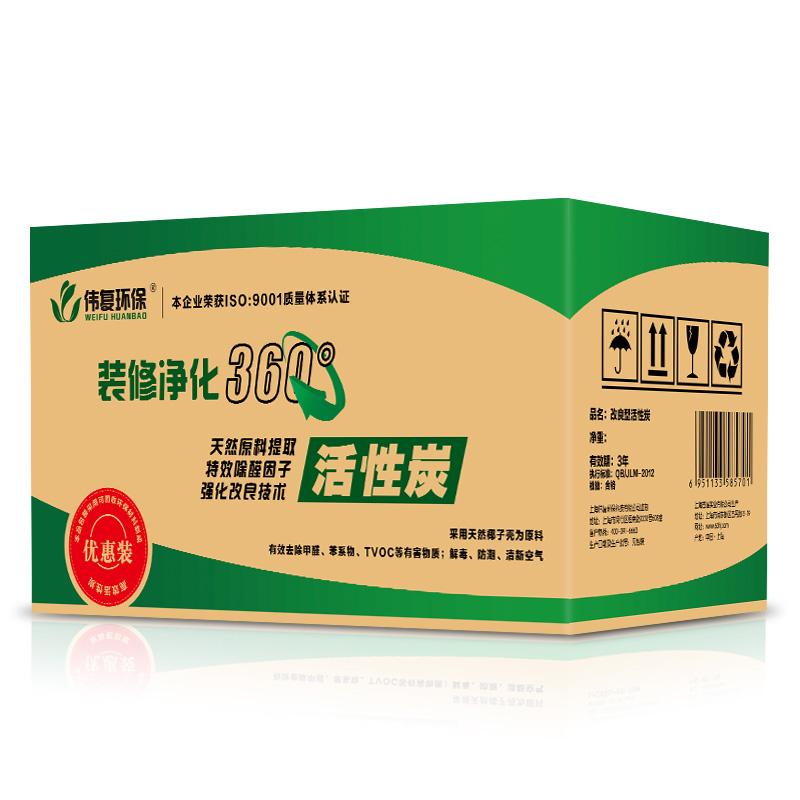 伟复环保活性炭去甲醛竹炭活性炭包 除甲醛装修除味吸甲醛活性碳