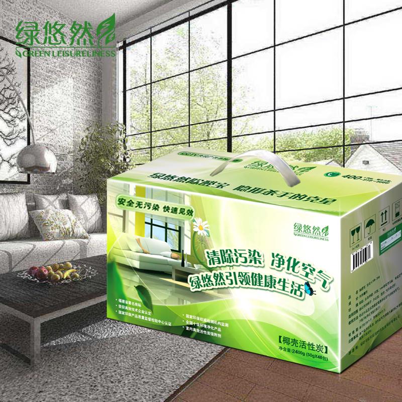 绿悠然椰壳活性炭去甲醛装修除甲醛污染除味活性炭包吸甲醛碳包