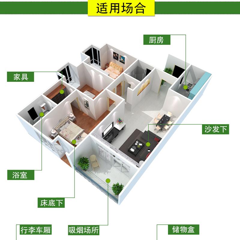 房屋卫士活性炭 除甲醛活性炭包去甲醛活性碳 新房装修除味吸甲醛
