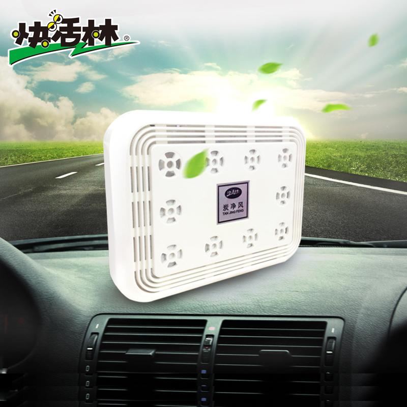 全网首发快活林竹炭包汽车除味车用活性炭装饰品摆件净化空气