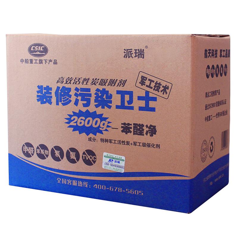 派瑞军工活性炭除甲醛活性炭包去甲醛活性碳新房装修除味吸甲醛